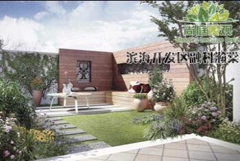天津庭院设计