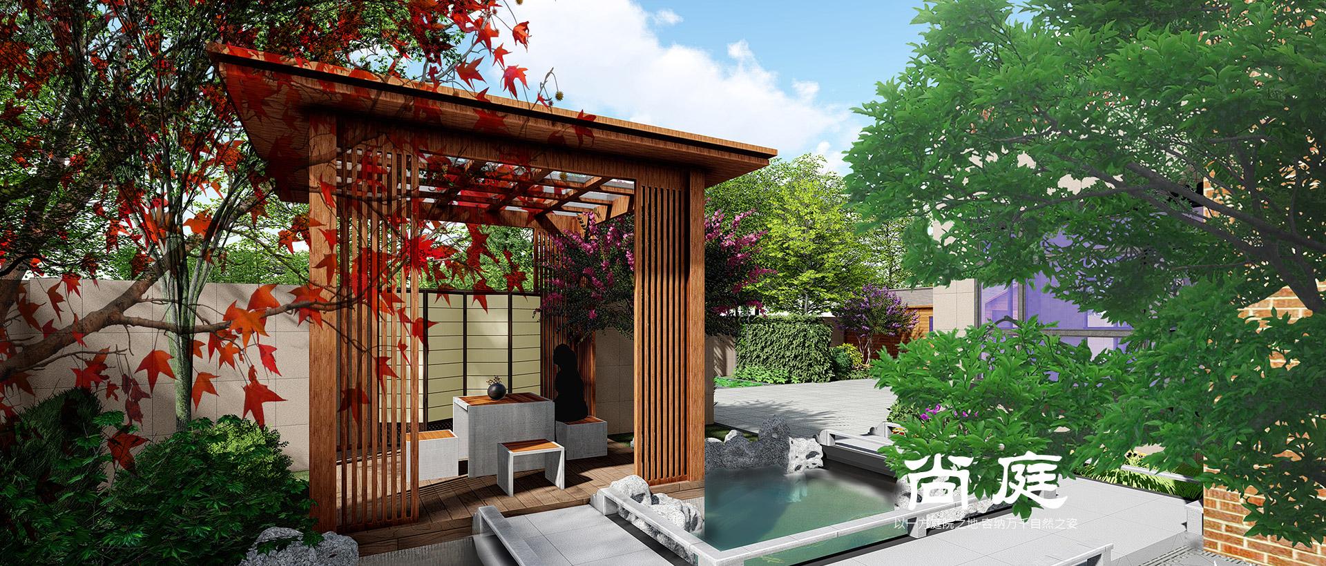 天津尚庭景观设计有限公司