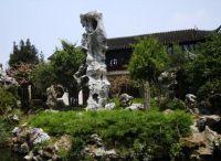 天津私人别墅设计中堆叠山石要点